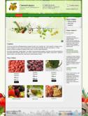 Интернет-магазин сублимированных продуктов